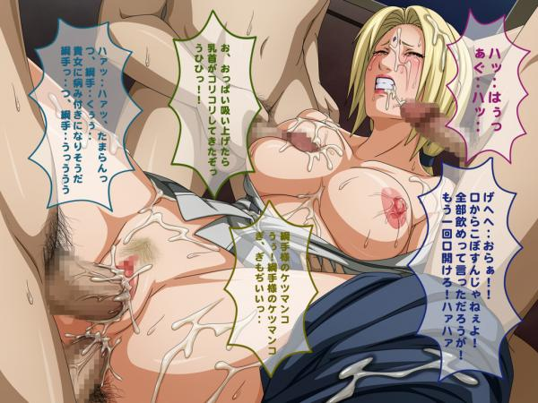 Tsunade Cartoon Sex